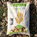 palette-pellets-fs-energy-07